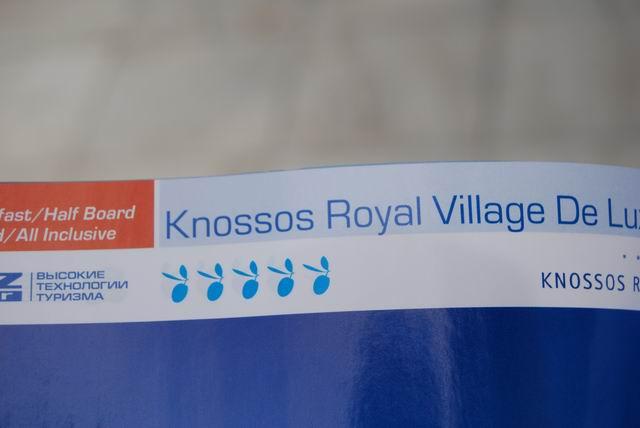 knossosroyalvillage1_20080603_2098298808.jpg