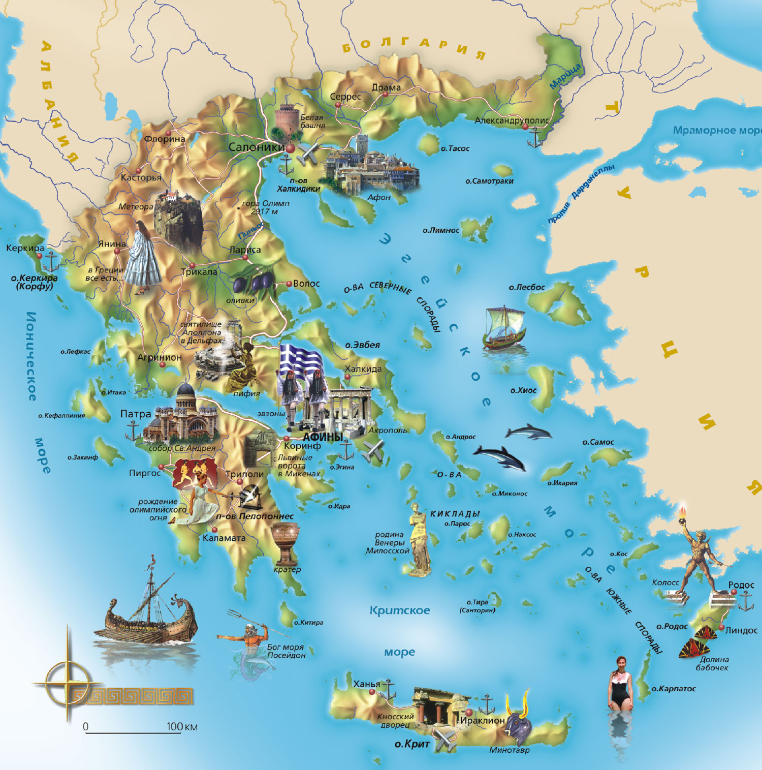 Греция цены от корал тревел